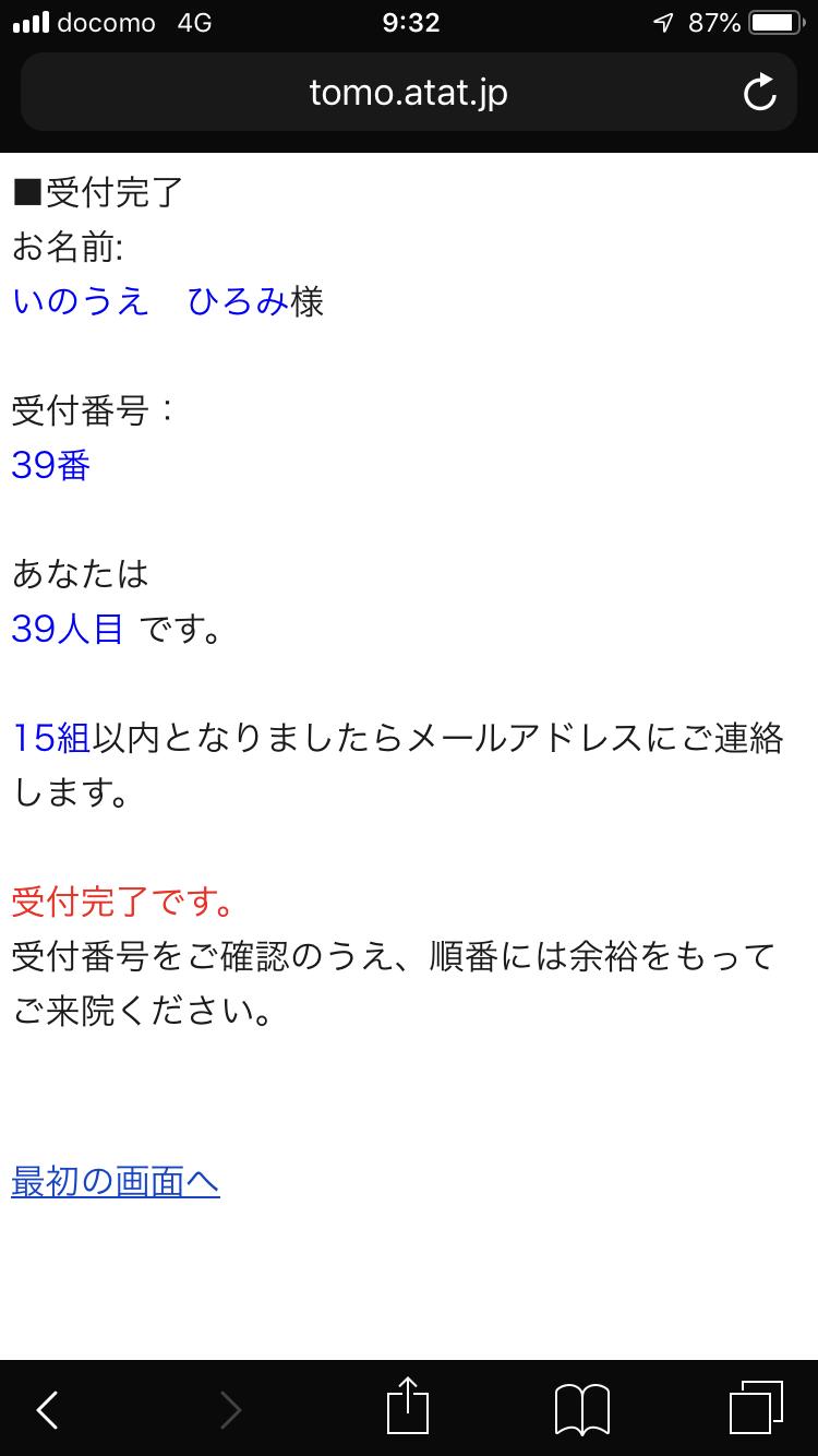 ファイル 1844-1.png