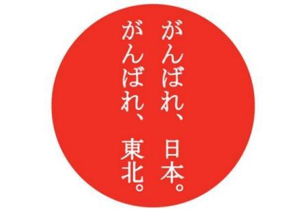 ファイル 611-1.jpg