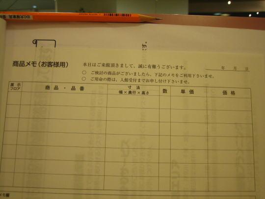 ファイル 614-3.jpg